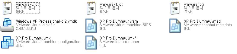 VM Ware 이미지들 #2